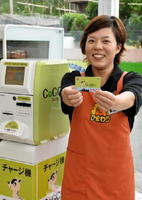 まいづる百貨店が導入する電子マネー「CoGCa(コジカ)」。売り場の専用機(左)で現金をチャージして利用する=唐津市中原