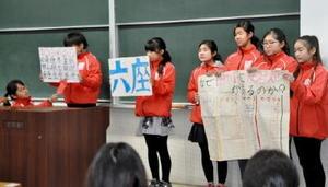 反射炉について発表する日新小の児童たち=佐賀大学本庄キャンパス