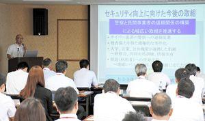 ランサムウエアの脅威が話題に上ることが多くなった最近の情報セキュリティーセミナー=8月23日、佐賀県警本部