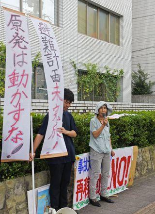 玄海原発 使用前検査に抗議、反原発団体