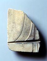 柚比本村遺跡の銅戈鋳型