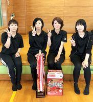 第59回佐賀市ミニバレーボール交流大会 女子A優勝のCRUSH・BANG