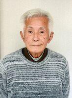 重藤弘行さん