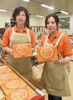地元産のミカンを使って製作されたクレメンティンパイ。お土産として売り上げも好調=太良町の道の駅太良
