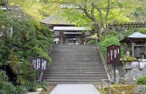 長い歴史の中で栄枯盛衰を繰り返してきた大興善寺=基山町園部