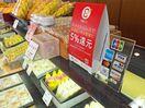 キャッシュレス@さが 決済導入事業者大幅増56%
