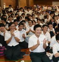 文化祭にサプライズで現れた豊田陽平選手やAKBのメンバーに大喜びする生徒たち