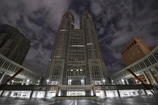 東京都内で午後8時以降は消灯を