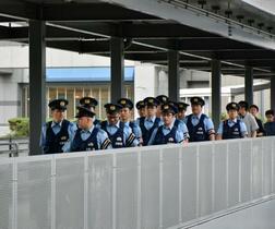 日本初G20、あす開幕