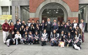 台湾研修に訪れた生徒たち=開南高級商工職業学校