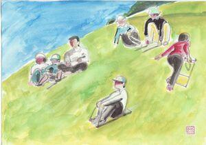 基山の草スキー