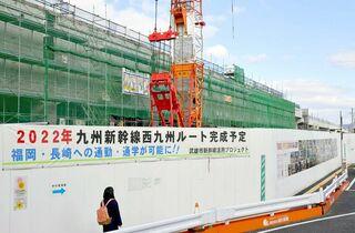 <新幹線長崎ルート>国交省と佐賀県、15日に「幅広い協議」