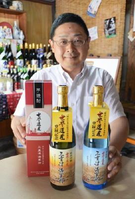 光武酒造場、芋焼酎と純米吟醸「三重津海軍所」発売