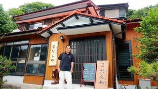 <からつ七色しまレター(3)>カフェ民宿で島民交流 横山吉和さん(馬渡島)