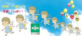 多久高校マルチメディア系列3年 西田 隼人