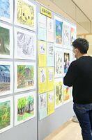 中学生の個性あふれる作品ずらり 佐賀市15校、エスプラッ…