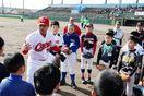 野球の基本毎日意識を 緒方監督の少年野球教室