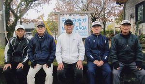 南佐賀GG新春1月例会の上位入賞者