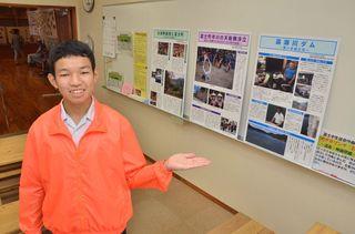 町の魅力〝新聞〟で紹介 富士中生が製作、初披露