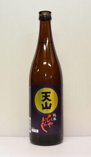 天山酒造「天山 純米 ひやおろし」