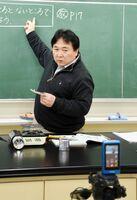 デジタルカメラ(右下)に向かって授業を行い収録している古川さん=武雄市の朝日町