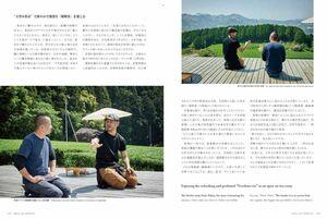 嬉野市の茶農家「副島園」の副島仁さんと茶畑で話す様子を伝える記事(提供)