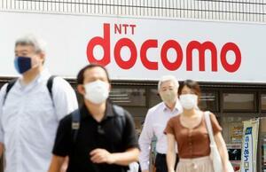 NTTドコモの看板=29日、東京都港区