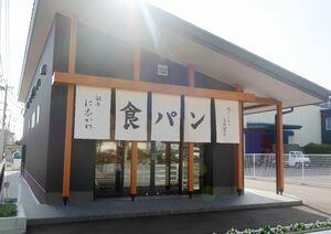 新たにオープンした高級食パン店「銀座に志かわ」。アルカリイオン水を仕込み水に使い、柔らかくほのかな甘みのある食パンを販売する=佐賀市新中町