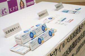 押収された新型コロナウイルス抗原検査キット=28日午前、京都府警福知山署