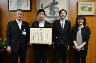 東脊振幼稚園PTAが文科大臣表彰 吉野ヶ里町