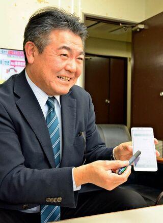 〈おいでよ〉17日に鹿島でスマホ教室 福祉視点でIT推進 岩永信二さん(55)