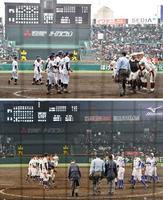 甲子園、2試合連続の再試合
