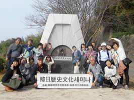 韓国語の受講者を募集 料理やゆかりの地探訪も「文化も楽しんで」