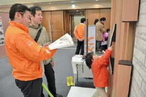 リフォームのプランを幅広く提案しているフェア=佐賀市文化会館