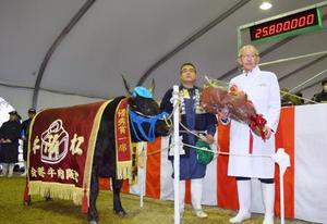 最高松阪牛は2580万円