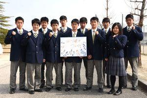 田川選手の母校・高志館高のサッカー部の生徒たち