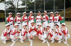 九州大会での活躍が期待される武雄中女子ソフトボール部