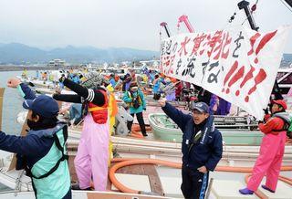 大量排水で「ノリ色落ち」 抗議の海上デモ