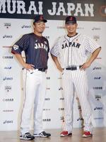 野球日本代表、新ユニホーム発表