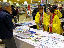 歳末たすけあい運動のバザーで並んだ新作カレンダー=佐賀市大和町のイオンモール佐賀大和