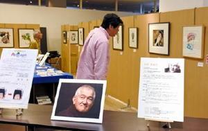 約70点の作品が並ぶ米倉斉加年さんの回顧展=鳥栖市本鳥栖町のフレスポ鳥栖