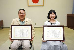 感謝状を受け笑顔の堀尾賢治さん(左)典子さん夫婦=武雄市の杵藤地区消防本部