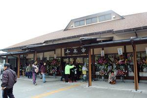 リニューアルオープンした当時の道の駅鹿島=平成22年3月撮影、鹿島市音成