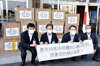 <新型コロナ・支援の輪>中国・揚州市から唐津市へマスク5万枚