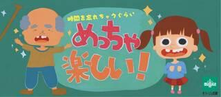 【参加作品】有田工業高校デザイン科2年 龍ヶ江 成美