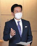 <新型コロナ>佐賀県知事「マスク着用を」 4連休、警戒呼…