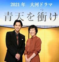 記者会見終了後、記念写真に納まる吉沢亮さん(左)と大森美香さん=9日午後、東京・渋谷のNHK放送センター