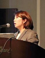 水産エコラベルができた背景や役割について話す講師の山内愛子上席主任=佐賀市のホテルニューオータニ佐賀