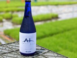 イケマコの「純米大吟醸酒AI」