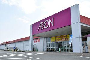 イオン江北店。周辺には飲食店やホームセンターなどが出店している=佐賀市江北町